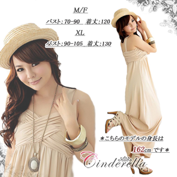77df3d10c029f ... Female worker for long dress big size existence concert party dress  wedding ceremony second party ワンピース