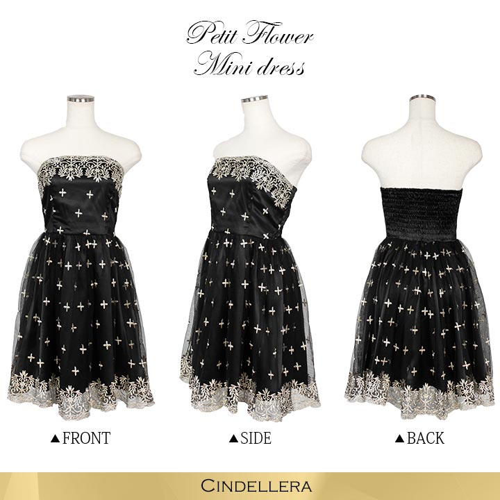 Prom dress mini dress wedding dress parties embroidery pedicels black & white large size high waist beat-up short dress dress yj2513