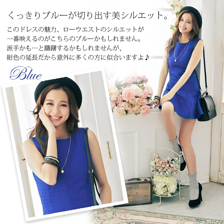 7325d1a215d32 楽天市場 パーティードレス Party dress fb88 冬 大きいサイズ有 ミニ ...