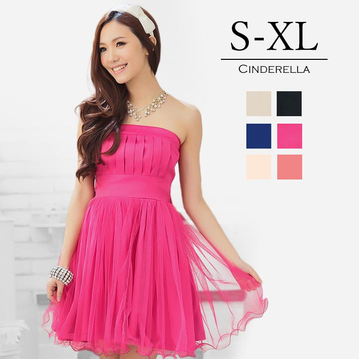 Great Party Dress Wedding Size Concert Reception Parties Salmon Pink Black