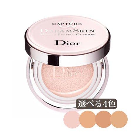 ディオール カプチュール ドリームスキン モイスト クッション 選べる4色 -Dior- 010