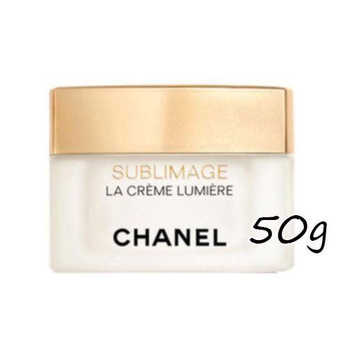 美しいハリと濃密なうるおいを肌に与えるCHANELのクリーム CHANEL 絶品 シャネル サブリマージュ クレーム ラ 日本製 50g ルミエール