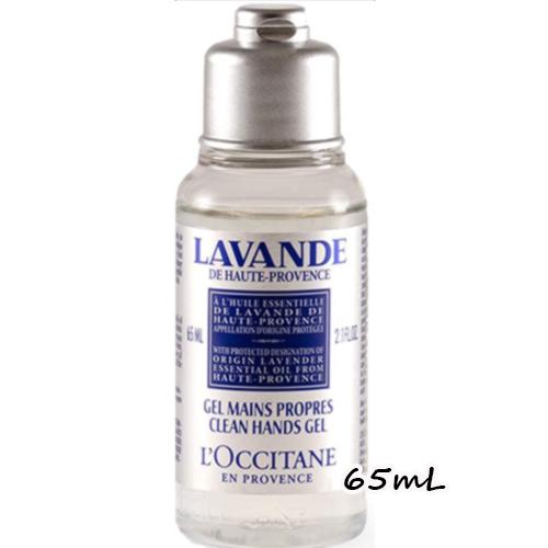 清々しく心地よいL'OCCITANEのラベンダーの香りのハンドジェル 高価値 L'OCCITANE ロクシタン クリーンハンドジェル ラベンダー 65mL 予約販売品