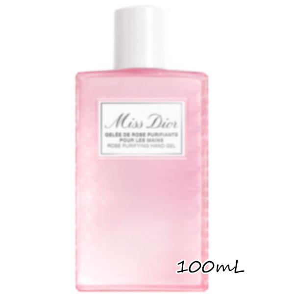 Diorで大人気のミス ディオールからハンド 激安通販販売 ジェルが登場 Dior ディオール ミス 数量限定 限定価格セール ジェル ハンド 100mL
