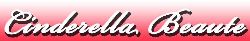 Cinderella Beaute:人気の最新コスメから定番商品まで多数ブランドを取り揃えております。
