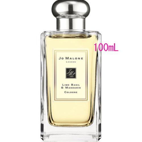 お得なキャンペーンを実施中 モダンクラッシックな香りのジョー マローンのコロン JO MALONE LONDON ジョー マローン コロン 人気急上昇 100mL ライム バジル マンダリン ロンドン