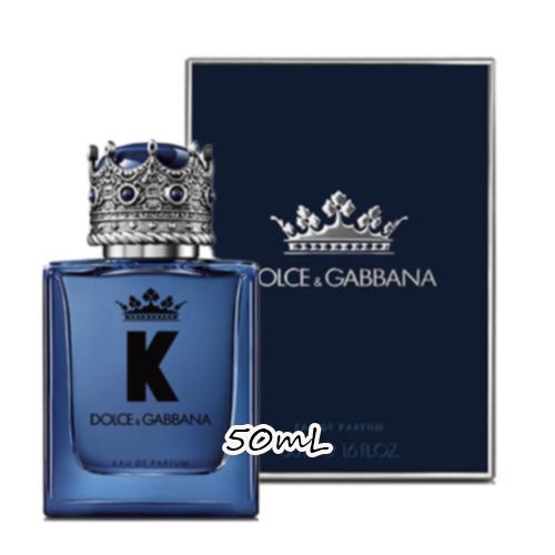 男性の本質を捉えた香りのDolceGabbanaのオードパルファム DolceGabbana 優先配送 ドルチェ 50mL メーカー直売 ガッバーナ オードパルファム
