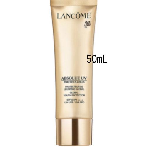 シルクのような肌を演出するランコムの日焼け止めクリーム 1年保証 LANCOME ランコム アプソリュ UV プレシャスセル ランキングTOP5 50mL