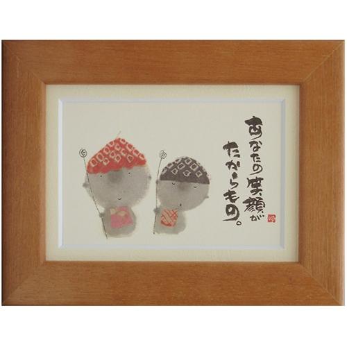 Cinemacollection   Rakuten Global Market: Mikimoto Dragon stone is ...