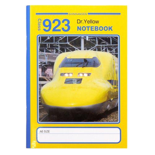 RAILWAY 923形ドクターイエロー お得 550880 A6ミニノート 鉄道 電車グッズ 男の子向け 通販 お気に入 メール便可 文房具 幼児