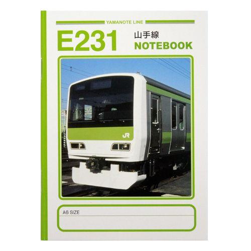 送料0円 RAILWAY E231山手線 555335 A6ミニノート 鉄道グッズ 新幹線グッズ メール便可 通販 セットアップ 文房具