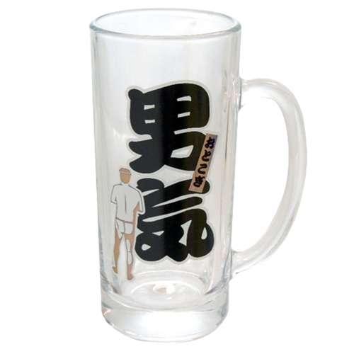 激安超特価 男気 おもしろビアジョッキ 面白パーティグッズ 新作アイテム毎日更新 通販 シネマコレクション ビアグラス