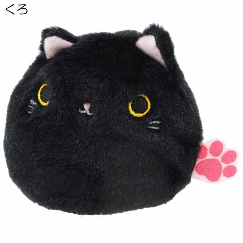 Cat Toy Other Types Of Here