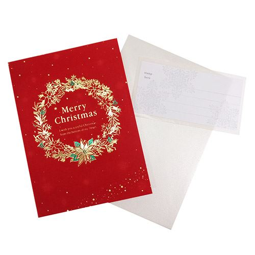 Cinemacollection rakuten global market christmas card simple christmas card simple greeting cards our peled apj envelope with greeting card xmas gifts gadgets toy store cinema collection m4hsunfo