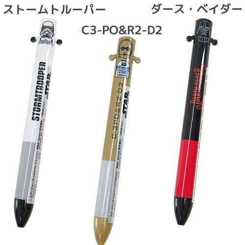 cinemacollection rakuten global market star wars pen mimi pen