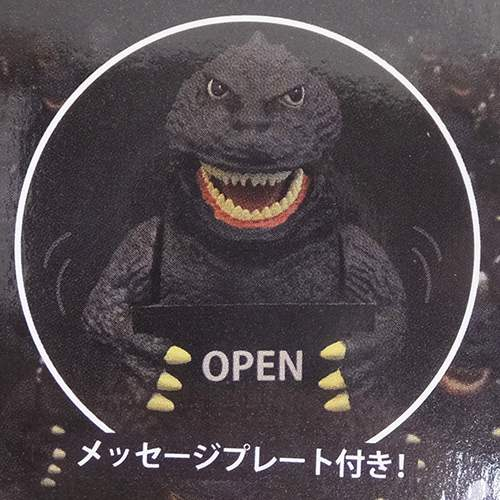 Godzilla toy swinging solar mascot forecart 10 x 11.7 x 14 cm thin Godzilla anime manga cinema collection