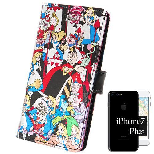 이상한 나라의 앨리스 iPhone 7 Plus 케이스 아이폰 7 플러스 수첩형 후립카바디즈니그르만디즈 5.5 인치모데르아이포 7 Plus 다이어리 재킷 시네마 컬렉션