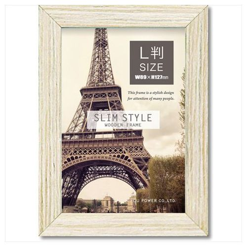 Frame wooden frame slim style L size white natural brown gray you power 11*15cm fashion vintage style interior miscellaneous goods mail order cinema collection
