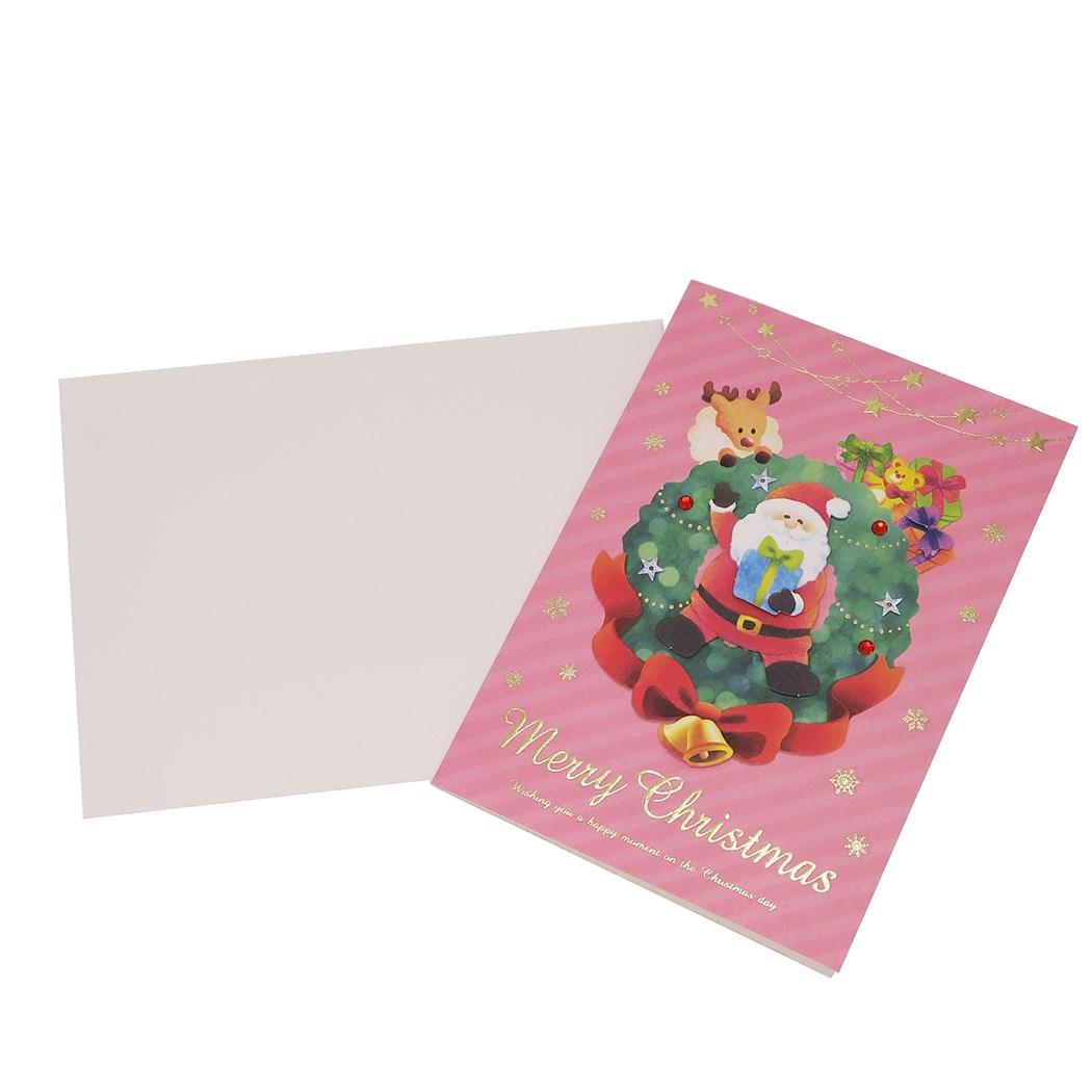 Cinemacollection | Rakuten Global Market: Greeting card Xmas ...