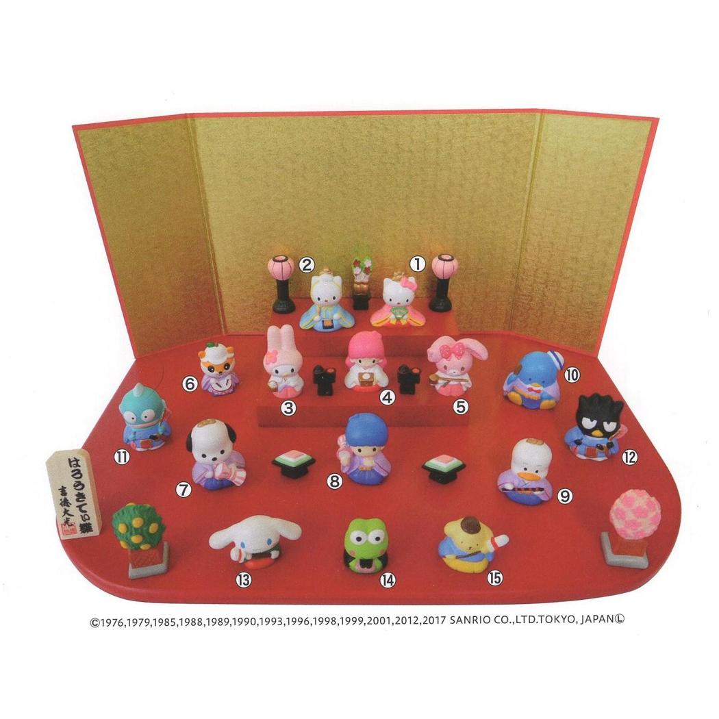 ハローキティ キャラクターひな人形 15人 台段雛飾り サンリオ 吉徳大光 ひな祭り ギフト 雑貨 キャラクターグッズ シネマコレクション