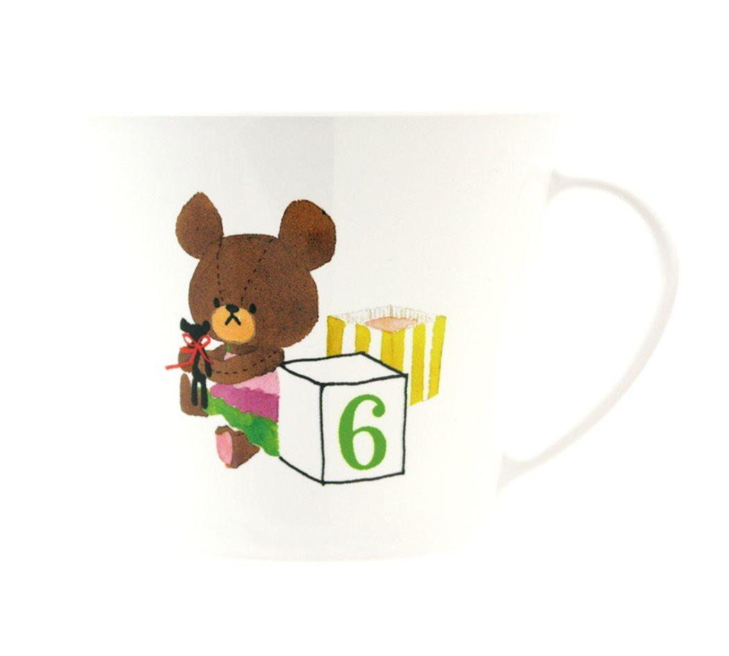 くまのがっこう プラカップ お誕生日 プラ マグカップ 6月  ヤクセル 250ml ギフト雑貨 絵本キャラクターグッズ通販 シネマコレクションお買い物マラソン3800円でクーポン 8/9まで