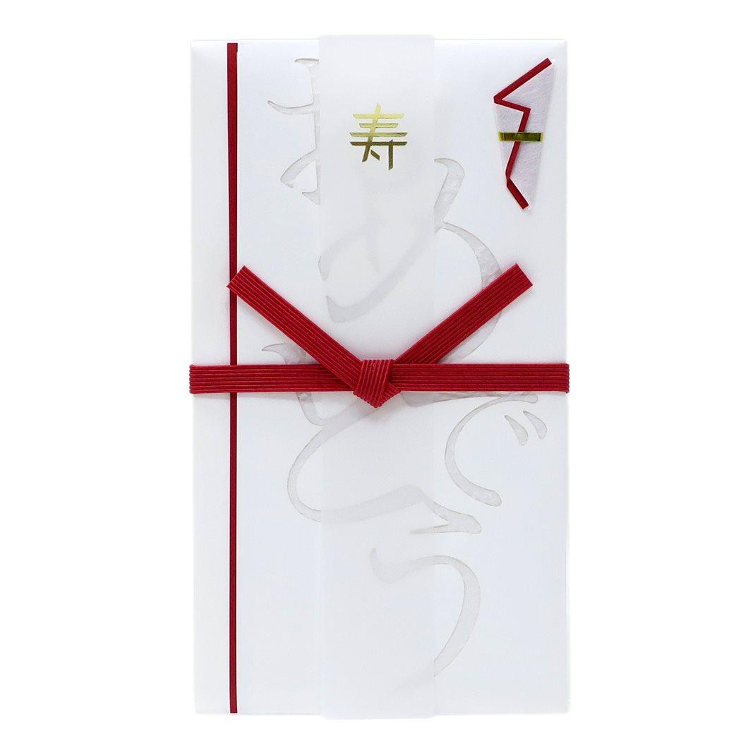 袷 awase 売店 世界の人気ブランド ご結婚祝い ご祝儀袋 おめでとう フロンティア 一万円位- メール便可 短冊付き 中封筒 熨斗袋グッズ通販 グッズ 熨斗袋 シネマコレクション