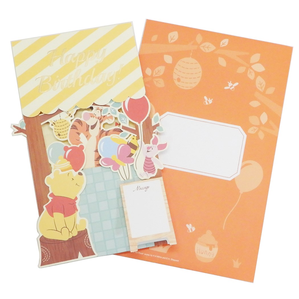 To 5 13 Triple On Winnie The Pooh Greeting Card Popup Stands Birthday Disney APJ In A Celebration Gift Fancy Goods Mail Order Cinema