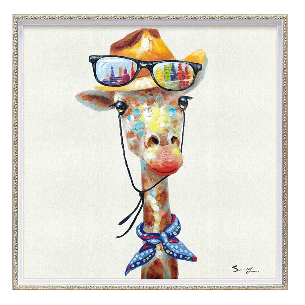 オイルペイントアート 動物画 カウボーイ ジラフ (Mサイズ) OP-18027 63x63cm 油絵 額付き キリン かわいいインテリア通販 取寄品 シネマコレクション