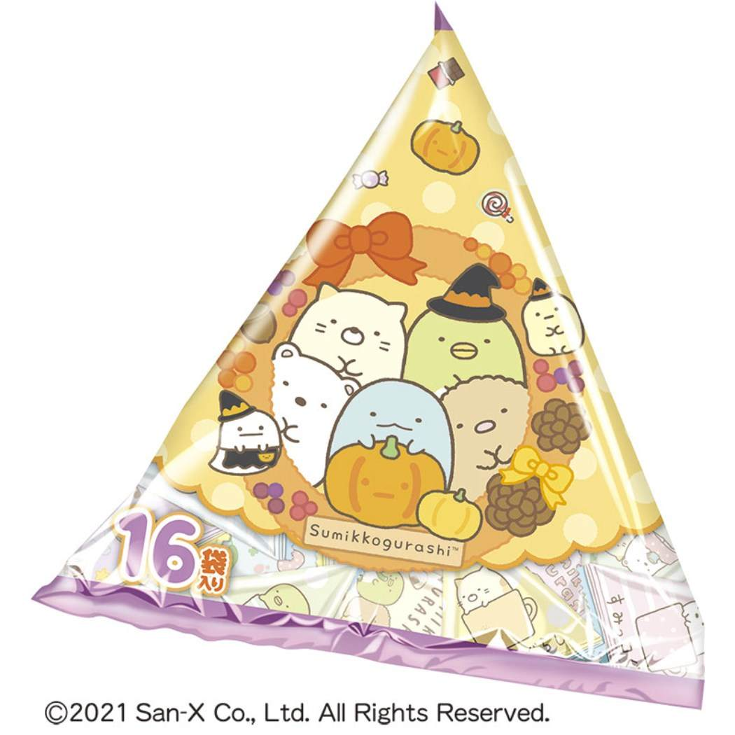すみっコぐらし ハロウィンお菓子 テトラパック型お菓子詰め合わせ 16袋入り HALLOWEEN 送料無料限定セール中 売り出し サンエックス ハート シネマコレクション 配るお菓子 軽減税率 あす楽 グッズ キャラクター