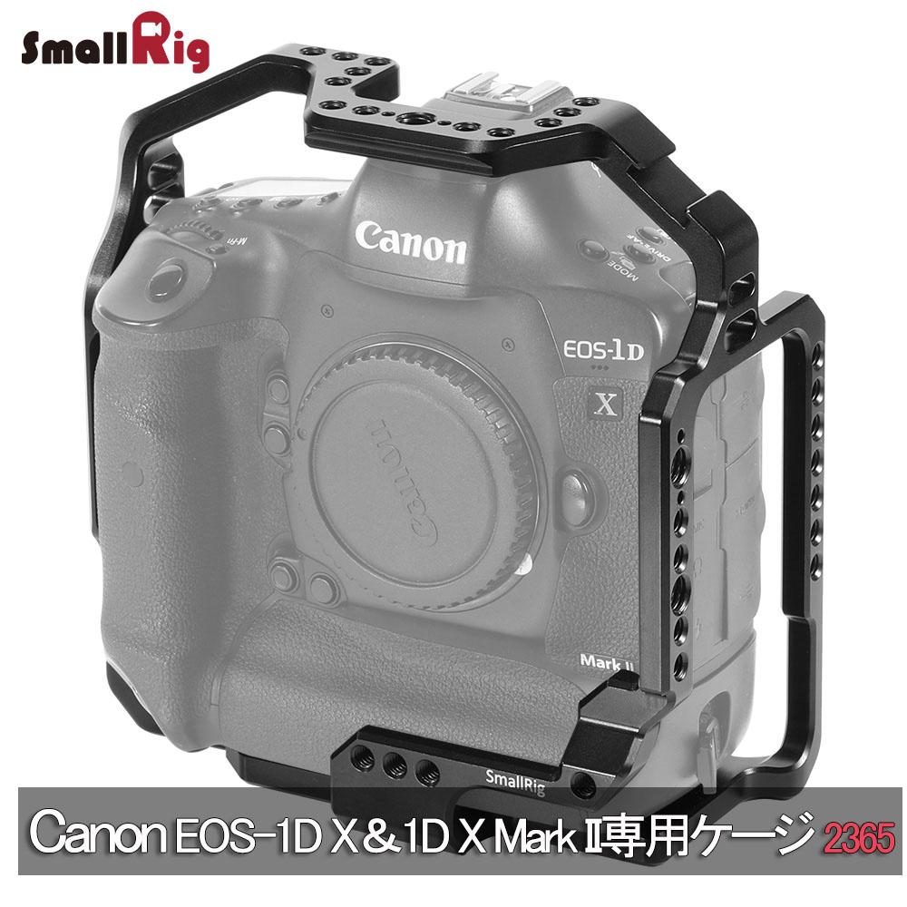【通常価格より10%OFF】【送料無料】SmallRig Canon EOS-1D X&1D X Mark II専用ケージ カメラ専用ケージ 動画撮影を快適 拡張カメラケージ カメラDIY 軽量 取付便利 耐久性 DSLR 装備CCC2365【海外直送】