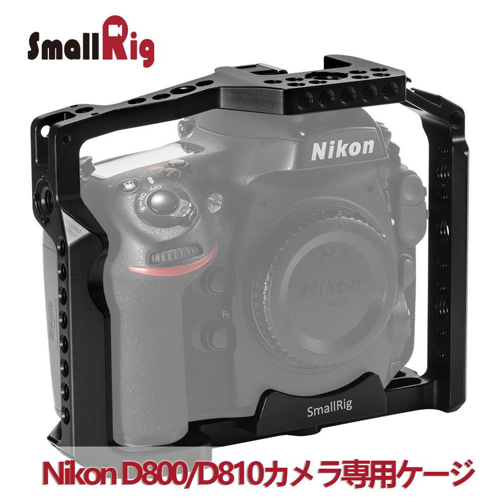 【通常価格より10%OFF】【送料無料】SmallRig Nikon D800/D810カメラ専用ケージニコンD800&D810専用カメラケージ DSLR 装備 拡張カメラケージ 軽量 取付便利 耐久性 耐食性 撮影用品 撮影機材 一眼レフカメラ CAGE カメラDIY CCN2404【海外直送】