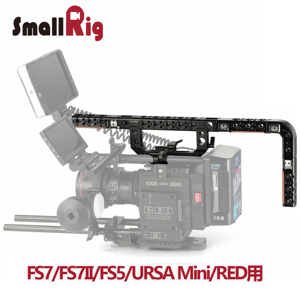 【通常価格より10%OFF】【送料無料】SmallRig FS7/FS7II/FS5/URSA Mini/RED用拡張スクエアバー付きトップハンドルキット KHTR2309 【海外直送】