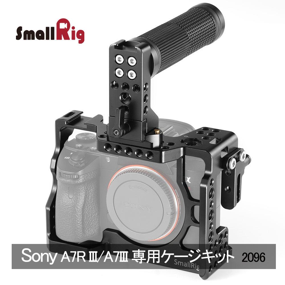 【送料無料】SmallRig Sony A7R III/A7III カメラ専用ケージキット ナットトップハンドル付き ナットレール付き HDMIクランプ付き ARRIアクセサリマウントピン 動画撮影を快適 拡張カメラケージ カメラDIY 軽量 取付便利 耐久性 DSLR 装備-2096【海外直送】
