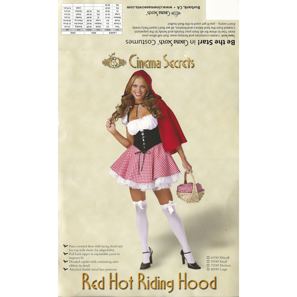 cinemasecrets: a sale! red hot riding food (75589 red hot riding