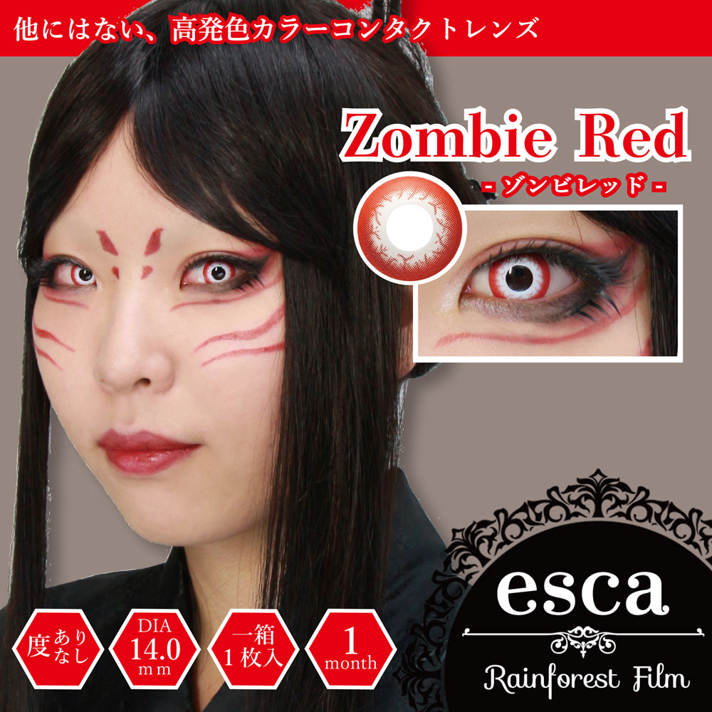 Cinemasecrets Horror Contact Lens Zombie Red Zombie Red Es007 One