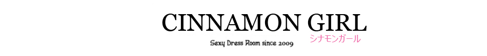 CINNAMON GIRL:自分を 愛する 女性のための 空間