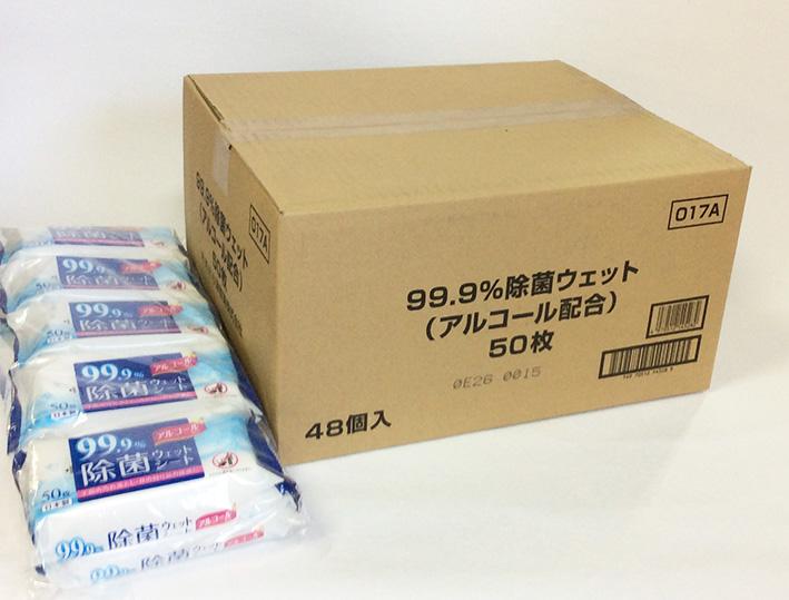 ケースでお得 48個入り 日本製 アルコールタイプのウエットシート 店内限界値引き中&セルフラッピング無料 ケース特価 1個あたり290円 税別 除菌 ウイルス対策 ウェットティッシュ 売り込み ウェットシート 除菌シート 50枚入り×48個入り アルコール配合 ヒアルロン酸配合