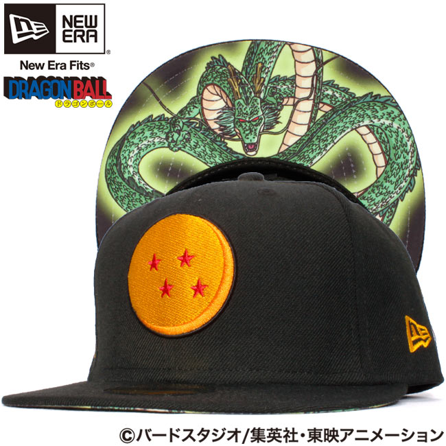 Dragon ball X new gills 5950 cap under visor Ryu God (Hsien Loong) black  multi-merit gold Dragon Ball X New Era 59FIFTY Cap Under Visor Shenron  Black Multi 6a1469b5aa3