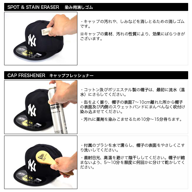 04ab671886e New era other cap cleaning kit キャポロジー New Era Other Cap Cleaning Capology  Kit