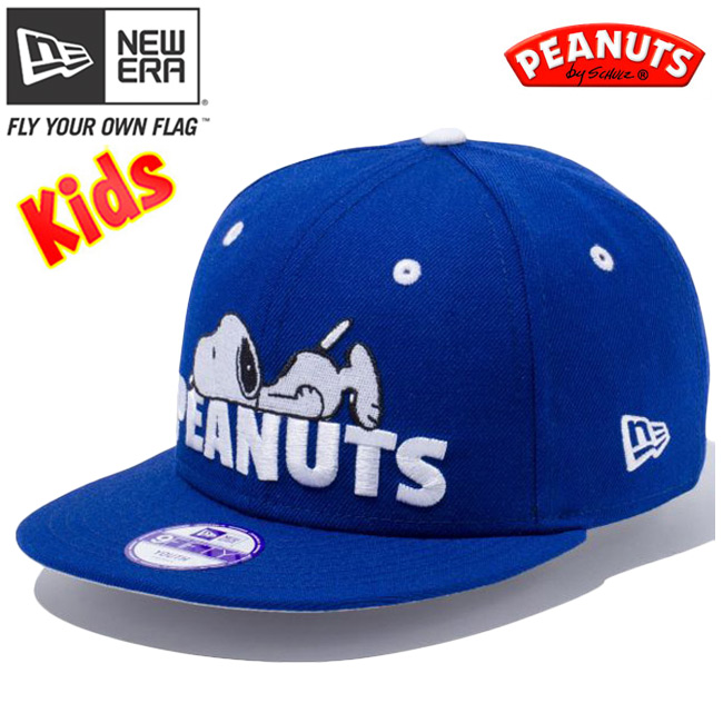 ff9f4743f3e7d cio-inc  Peanut X new gills 950 snapback kids cap Snoopy light royal ...
