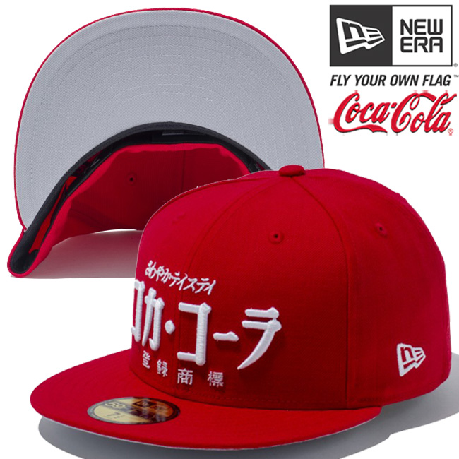 Coca-Cola x new era 5950 Cap logo Japan Coca-Cola Scarlett gray Coca Cola×New  Era 59 FIFTY Cap White Logo Japan Coca Cola Scarlet 7b131fda88f