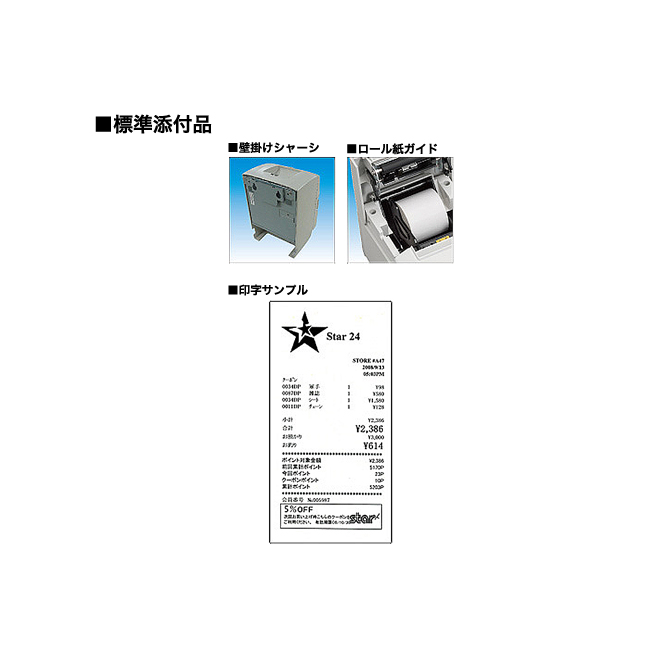 Star precision stationary type thermal printer TSP650II series  TSP654IIBI2-24OFGRYJP JP Bluetooth connection MFi certification grey Star  Micronics