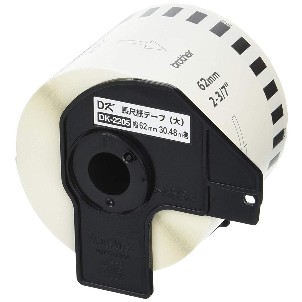 ブラザー 感熱式ラベルテープ 長尺紙テープ DKテープ DK-2205 ホワイト 幅62mm 30.48m巻 24巻セット Brother Thermal Label Tape Long Paper Tape DK Tape Thermal Paper DK-2205 White width 62mm Length 30.48m 24 Rolls