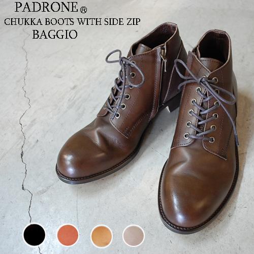 送料無料 ふるさと割 PADRONE パドローネ メンズ CHUKKA BOOTS with SIDE チャッカブーツ BAGGIO PU7358-1205-13D 革靴 バッジオ ZIP ブランド激安セール会場 サイドジップ