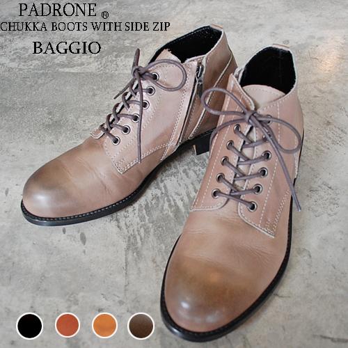 送料無料 PADRONE パドローネ メンズ CHUKKA BOOTS with 世界の人気ブランド SIDE チャッカブーツ ZIP PU7358-1205-13D 革靴 バッジオ 店内全品対象 BAGGIO