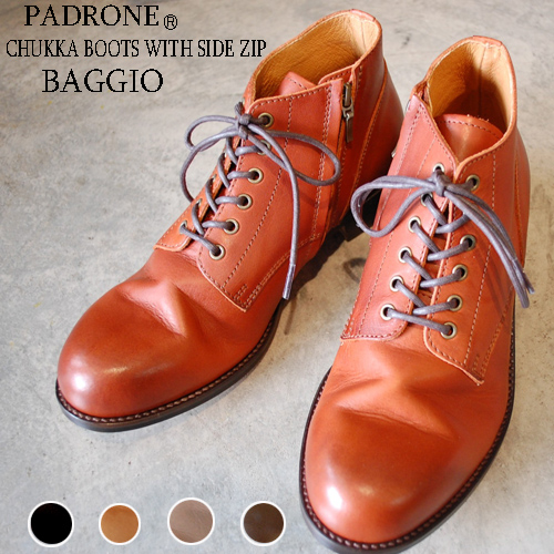 送料無料 PADRONE パドローネ メンズ CHUKKA BOOTS with チャッカブーツ SIDE お気に入り 販売実績No.1 革靴 BAGGIO ZIP バッジオ PU7358-1205-13D