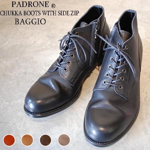 送料無料 PADRONE パドローネ メンズ CHUKKA BOOTS with PU7358-1205-13D バッジオ BAGGIO チャッカブーツ ZIP SIDE 送料込 税込 革靴