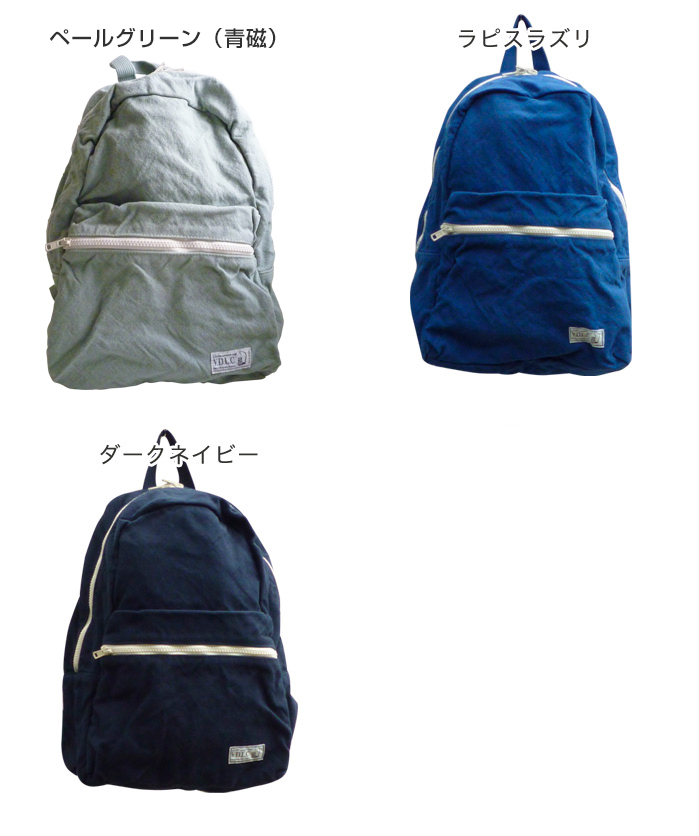 Soft and light! Canvas fabric backpack VDLC ladies mens bag mother bug family unisex canvas Kurashiki canvas made in Japan V.D.L.C VDLC gift canvas MADE IN JAPAN selling