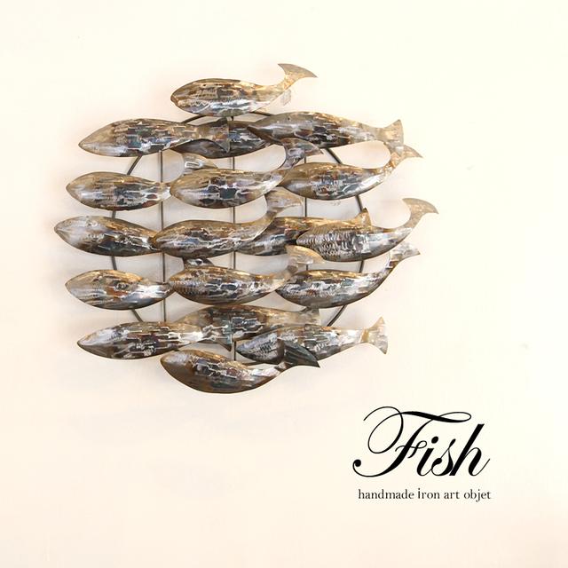本当に泳いでいるような躍動感あふれる魚のウォールデコレーション アイアンオブジェ インテリアアクセサリー 飾り アート フィッシュ 遊泳