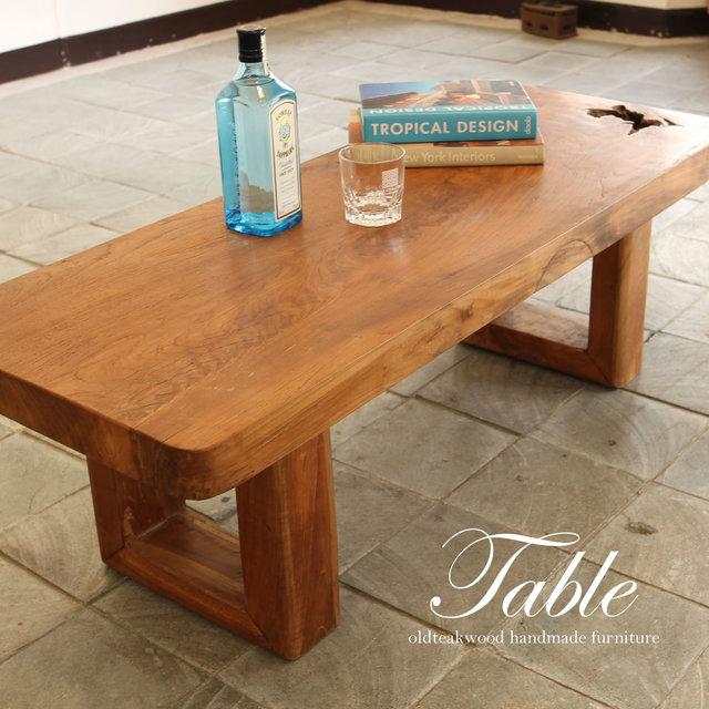 素敵な脚と極厚づくし!素敵過ぎ!無垢チーク材の一枚板テーブル 49-25 ローテーブル 座卓 ちゃぶ台 コーヒーテーブル センターテーブル